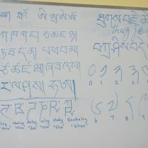 From Tibetan class